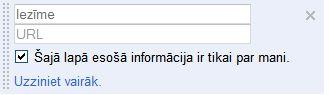 google pluss saites pievienošana
